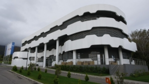 БФС изгражда база в Перник за 700 хил. лева