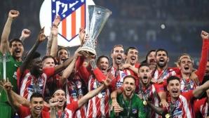 Атлетико отново господства в Лига Европа! (видео+галерия)