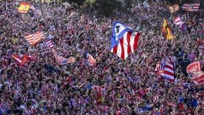 Хиляди фенове отпразнуваха триумфа на Атлетико