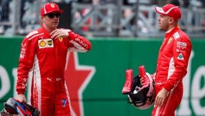 Райконен: Ферари не е толкова зле, колкото изглежда