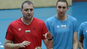 Дубоят България - Португалия в Златната европейска лига пряко в ефира на БНТ