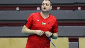 Иван Петков: Искам да играем бърз волейбол и да спечелим Златната лига (видео)