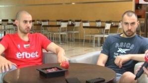 Валентин Братоев: Имах конфликт с Пламен Константинов, но това е минало (видео)