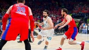 Реал повали ЦСКА с 12 тройки и копнее за Десетата
