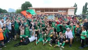 Спиращ дъха край на сезона във Втора лига! Триумф за Ботев (Враца), сълзи за Оборище (Панагюрище)