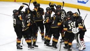 Лас Вегас поведе с 3-1 победи във финала в Западната конференция на НХЛ
