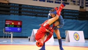 България спечели два медала в първия ден на Европейското по самбо