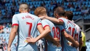 Яго Аспас и Макси Гомес навъртяха 40 гола