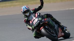 """Зарко спечели полпозишъна в MotoGP на """"Льо Ман"""", Кръчлоу с тежка катастрофа (видео)"""