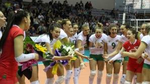България с отличен старт в Златната европейска лига (видео + снимки)