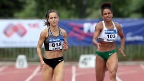 Победа за Инна Ефтимова на 100 м в Ханя, Денис Димитров откри сезона с второ място
