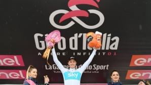 Крис Фрум спечели 14-ия етап на Джирото