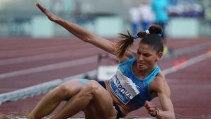 Габриела Петрова с 14.40 м в Пловдив