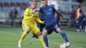 Динамо Брест с първи трофей при Марадона
