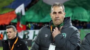 Херо поздрави юношите на Лудогорец и коментира трансфер на Тодор Неделев
