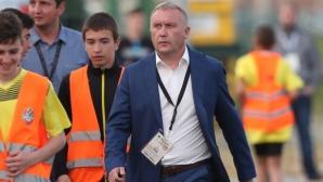 Киров: Без желание нещата не се получават