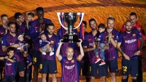 Барселона изпрати Иниеста с победа (видео)