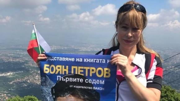 Мира Добрева към Боян Петров: Дай сигнал някакъв! Знаеш ли колко хора още те...