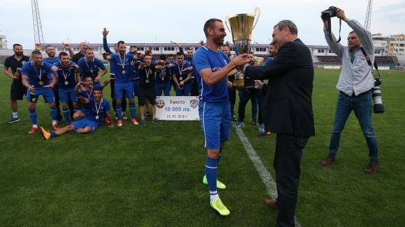 Драма във Велико Търново! Арда направи дубъл в аматьорския футбол (видео+галерия)