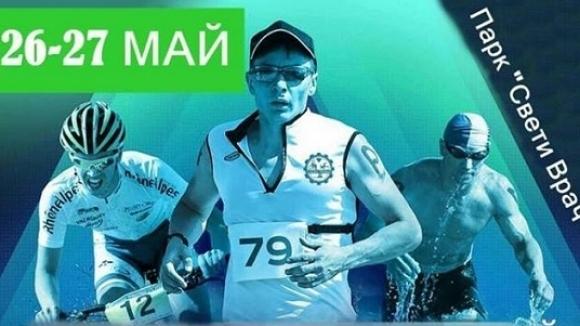 Сандански приема турнир по трипълмикс и триатлон