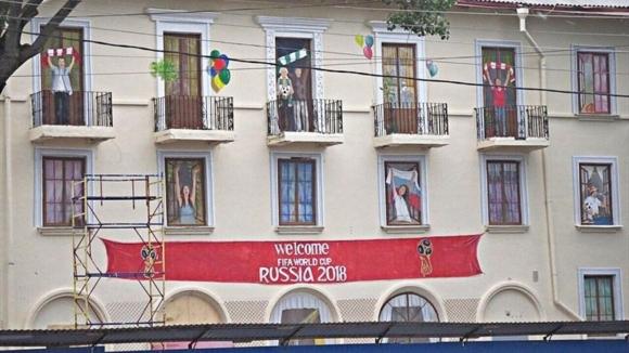 В Русия нарисуваха радващи се фенове