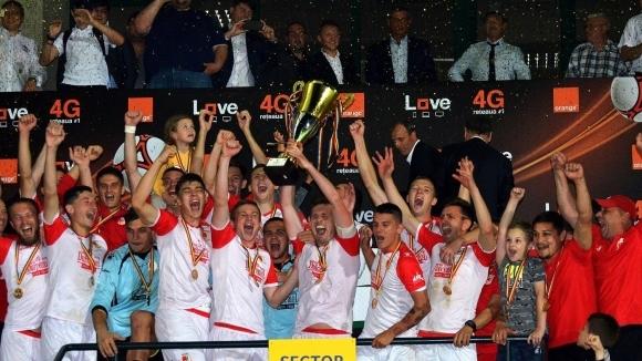 Милсами спечели купата на Молдова