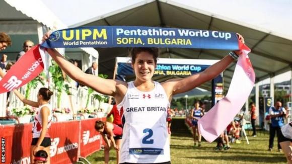 Британка стана носител на Световната купа по модерен петобой в София