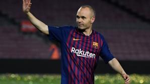 Иниеста: За мен бе чест да нося екипа на Барселона