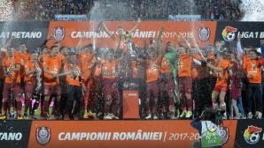 ЧФР Клуж е новият шампион на Румъния
