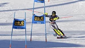 ФИС с още по-строги правила срещу допинга