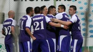 Дунав - Етър 0:0, единият ще ликува като спасен тази вечер
