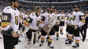 Лас Вегас е първият финалист в НХЛ