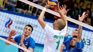 Мачовете на България от Лигата на нациите остават без тв излъчване?