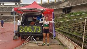 Лиляна Георгиева не беше допусната до участие в Пловдив, бяга сама след турнира