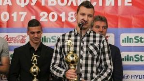 Обявиха играч и треньор №1 в България, Лудогорец, ЦСКА-София и Левски липсват, изборът е шокиращ