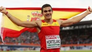 Ортелано се завърна с победа след 2-годишно отсъствие от пистата