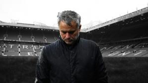 Юнайтед на Моуриньо няма душа, а вече няма и трофеи за оправдание