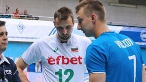 Капитанът на България ще играе в Монца