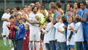 Андреа Пирло се сбогува с футбола, проследете бенефиса на живо