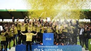 Божидар Краев вдигна титлата в Дания
