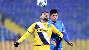 Арда привлече играч от топ 6 на Първа лига