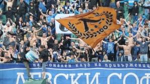 Децата ще влизат безплатно на Левски - Черно море