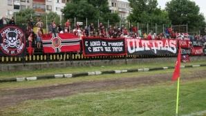 Решение за баража ядоса феновете на Локо Сф, запалянковците пишат на Бойко Борисов