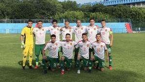 """България U16 не успя да победи Сърбия в първия мач на турнира """"Милян Милянич"""""""