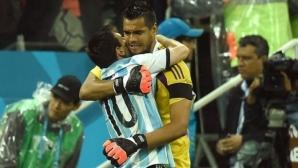 Аржентина загуби твърд титуляр за Мондиала
