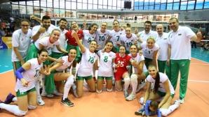 България срещу Украйна във втора среща от Златната лига