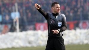 Избраха главния съдия за мача на сезона за Левски и Черно море