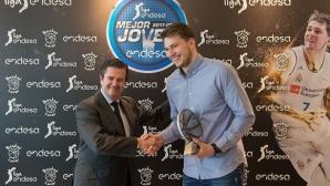 Още една награда за Дончич