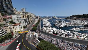 Ф1 в Монако: едно специално състезание