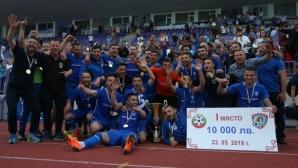 Пламен Крумов: Атакуваме Първа лига